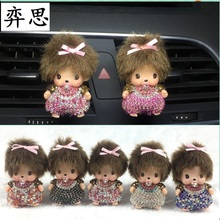 NEW Rhinestone meng Kiki Car Perfume Outlet Perfume Clip Lady Car Air Cleaner Cute Little Monkey Styling chichi Perfume clip(China)
