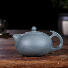 Buy Factory direct wholesale Genuine handmade ore green mud 'Feiba' Xishi Kung Fu teapot tea Set Yixing Purple Clay teapot for $43.80 in AliExpress store