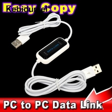 High Speed USB PC To PC Online Share Sync Link Net Direct Data File Transfer Bridge LED Cable Easy Copy Between 2 Computer