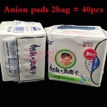 2Packs=40piece Sanitary pads anion sanitary napkin feminine pads feminine hygiene tampon Anion Sanitary Napkin(China)