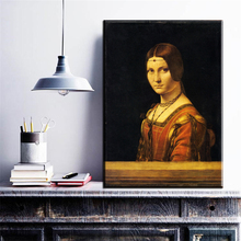 ZZ784 Canvas Print Painting Poster of World Famous Artists Painting La Belle Ferronniere by Leonardo di ser Piero da Vinci(China)