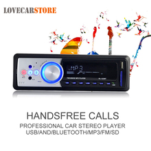 12V Bluetooth Auto Car Stereo Radio Vehicle MP3 Audio Player Support Remote Control FM Aux Input SD USB MM Card(China)