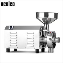 Xeoleo Grains Grinding machine Commercial Grinder Stainless steel Whole grains Milling machine 40kg/h Food crops 3000W 220V/110V(China)