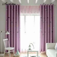 Sortina cartoon blackout thicking curtain for Living room baby room pink curtains finished drapes window treatment sheer curtain(China)
