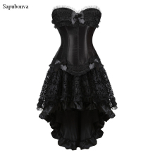 Sapubonva burlesque corset and skirt set lace corset dress Gothic gowns corsets and bustiers party plus size vintage sexy black(China)