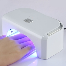 LED Lamps Portable 12W EU/US Plug Manicure Tool LED Phototherapy ABS and Stainless Steel  Electric Nail Gel Lamp