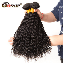 Gossip Afro Kinky Curly Hair Brazilian Hair Weave Bundles 100% Human Hair Bundles One Piece Double Weft Hair Extension Non Remy(China)