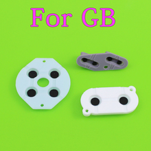 Conductive Rubber button Pads for Game Boy GB DMG GBO Silicone pad buttons