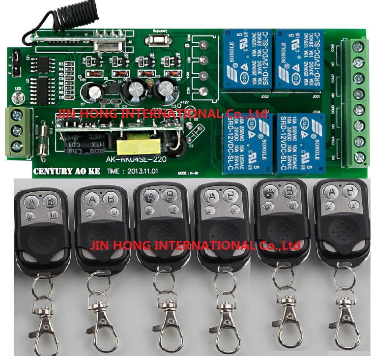 85v~250V 4CH RF Wireless Remote Control Relay Switch Security System Garage Doors 1 x Receiver &amp; 6 x Transmitter<br>