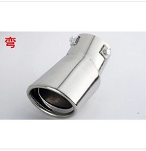 tail pipes Liana muffler exhaust pipe modified special decoration for Suzuki Swift Shangyue SX4  Car styling
