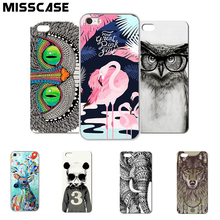 Beautiful Rainbow Retro Style Hard Back Cover Case For Iphone 5 5s 4 4s SE  High quality luxury caso for iPhone5 5s 6 6s case