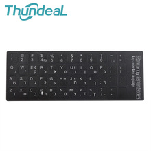 5Pcs Hebrew&English Keyboard Stickers Cover Paster Tags Strong Viscosity Alphabet Layout With Button White Letters Waterproof