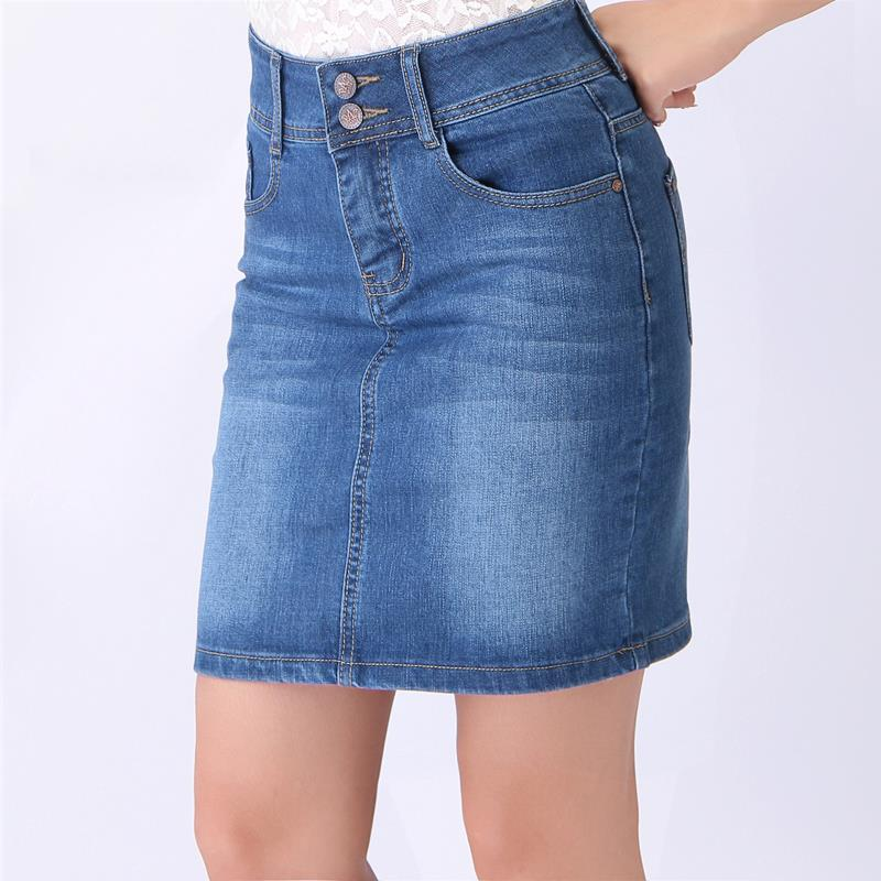 Online Buy Wholesale striped denim skirt dark blue from China ...