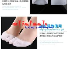 by ems or dhl 100pairs Ultra-Soft Silicone Invisible Toe Sleeve Foot Protection Ballet Shoe High Heels Toe Pads Gel(China)