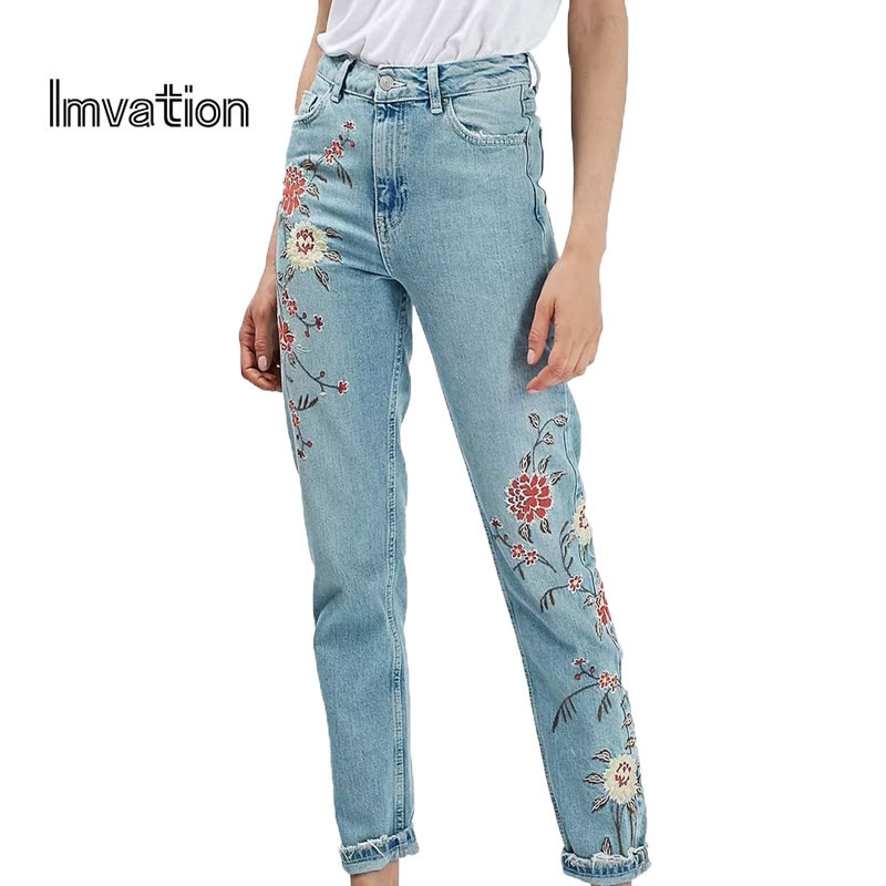 Womens Jeans Roses Embroidered High Waist Jeans La...