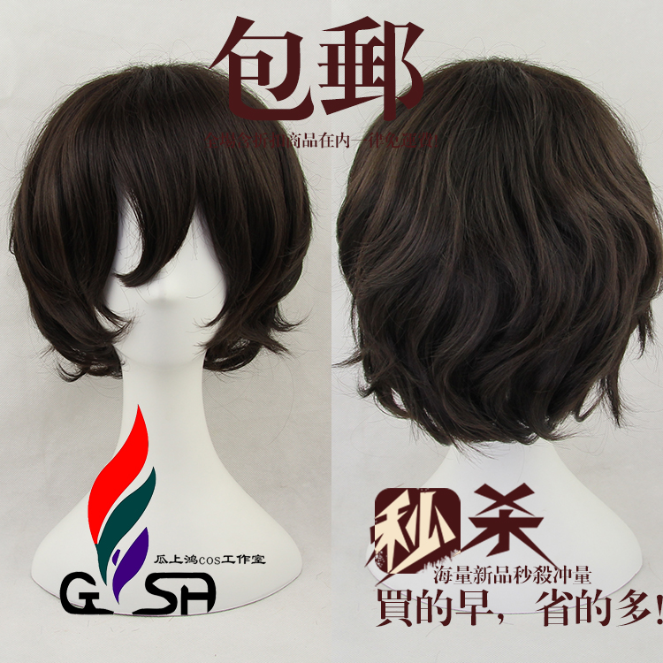 Bungou Stray Dogs Bungo Dazai Osamu Full Lace Anime Cosplay Wig (Need Styled) heat resistant  +Free Cap +Track<br><br>Aliexpress