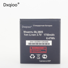 Dxqioo  latest production High quality mobile phone battery 1750mAh for fly IQ4402 iq4404 BL3805 battery