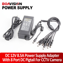 100V-240V 12V 8.5A 8 Port CCTV Camera AC Adapter Power Supply Box For CCTV Security Camera DVR Kit