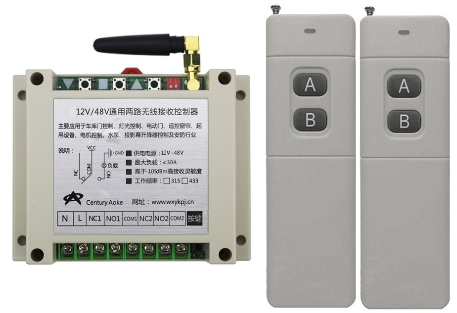 NNew DC12-48V 2CH RF Wireless Remote Control Switch System library door control 2pcs (JRL-7) transmitter 1 receiver Learning cod<br>