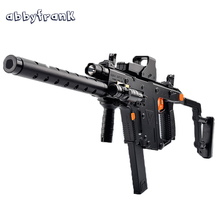 Electric Toy Gun Machine Plastic Interactive Water Toy Guns Combat Paintball CS Game Cool Lighting Submachine For 12~15 Years
