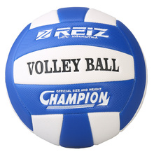 1PC Leather Official Volleyballs Standard Weight Outdoor/Indoor Sewing Volleyball Ball Soft-touch Microfiber V604