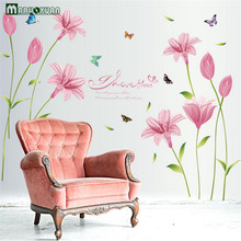 MARUOXUAN  Romantic Elegant Pink Lily Flower Removable Vinyl Decal Wall Stickers Living Room Bed Room Home Decoration Wallpaper