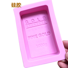 New gold brick mold silicone cake mold,handmade manufacture bullion shape fagrances soap mold wholesale E493