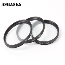 ASHANKS Camera Filters 58mm Point Star Filter Kit  with Filter Bag for DSLR DC lens FOR CANON NIKON PENTAX
