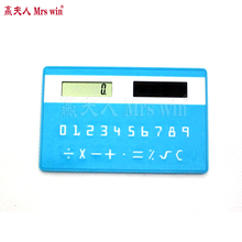 High Quality mini handheld ultra-thin Card stationery card calculator Solar Power Small Slim Travel Pocket Calculator portable