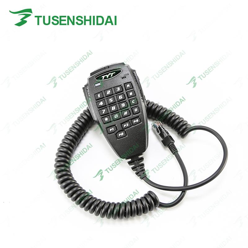 TYT-TH-9800 6