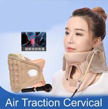 Household Cervical Collar Neck Brace Air Traction Therapy Device Traction Support Massager Relax Pain Relief Tool