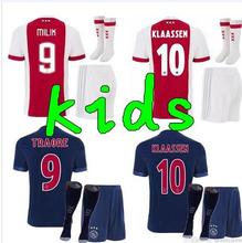 frgt Sales 2017 Top Best Qualit Ajaxes kids adult kit short sleeve Soccer jersey 16 17 Man suit Home red Away Free shipping 1