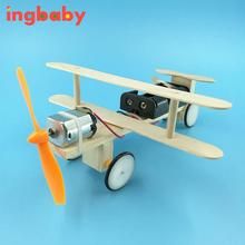 1 Set DIY Model Plane Electric Sliding Aircraft Technology Invented Students Experimental Manual Material Model ingbaby WJ1074