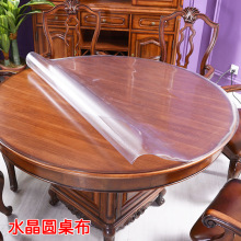 Soft Glass Transparency PVC Round Tablecloth Waterproof Party Home Kitchen Dining Room Placemat Pad Thickness 1.0mm Dia 90/100cm(China)