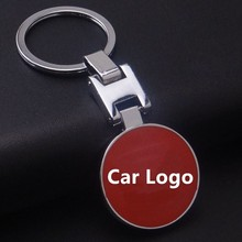BOUTIQUE CAR LOGO EMBLEM KEYCHAIN FOR VOLKSWAGEN AUDI BENZ BMW TOYOTA SUZUKI, KIA, SKODA, PEUGEOT KEYRING KEY CHAIN RING BABY520(China)