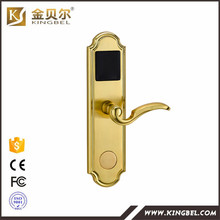 Hotel T57 access control system swipe card sliding door lock(China)