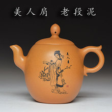 Buy Beauty shoulder purple teapot new Yixing famous pure hand-carved lettering old mine Zisha teapot for $45.66 in AliExpress store
