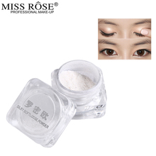 Magic White Powder Eye Shadow Sliky Softloose Makeup Highlighter Powder Eyeshadow Longlasting Eye Face Nose Smooth Brighten