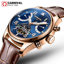 New Luxury brand Men Wrist watch Unique Design Style Automatic mechanical Watches Switzerland Carnival Famous Brand wristwatch(China)