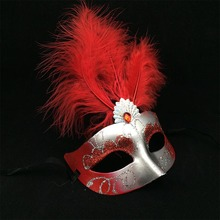 New mini feather mask PVC fringed pearl party mask venetian masquerade gift halloween decoration