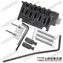 Thicker base backhand electric guitar small duplex shake bridge left hand tailpiece vibrator system inline crank bar