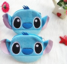 1Piece Cute 10CM Lilo Stitch Plush Toy   , Keychain Gift Plush Toy Pouch  Toys