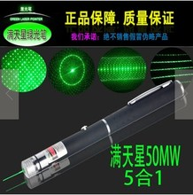 5 in1 Star Cap Pattern 532nm Green Laser Pointer Pen Star Head Laser Kaleidoscope Light 500mw LED Laser Pointers Green Light Hot(China)