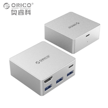 ORICO Aluminum Alloy Laptop Docking Stations TYPE-C to TYPE-C HDMI Converter for newMacbook Laptop Desktop PC with 3 USB3.0 HUB(China)