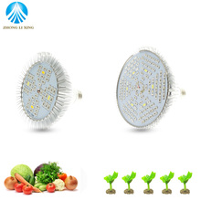 Led Grow Light E27 18W 28W 40W 78W 120W  Full Spectrum LED Grow Light Horticulture Plant Fitolampa Flowering Hydroponics System