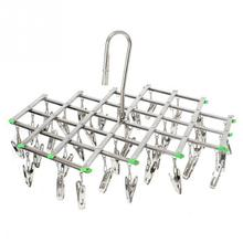 Stainless Steel 35 Clips Folding Underwear Hanging Bra Sock Laundry Hanger Drying Clothes Rack Dryer