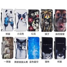 For iphone 7 7plus Case Flip leather Case For Apple iphone 6 6s plus 5S SE Case Owl Lion panda Phone case(China)