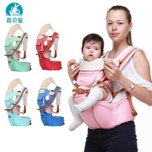 Baby Carriers Ergonomic Infant Backpack Baby Care Hip Seat Toddler Slings Kangaroo Baby Hipseats For Newborn