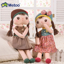 41cm Kawaii Plush Stuffed Animal Cartoon Kids Toys for Girls Children Baby Birthday Christmas Gift Angela Rabbit Girl Metoo Doll(China)