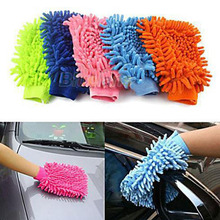 Free Shipping Washable Car Washing Cleaning Gloves Tool Car Washer Super Mitt Microfiber Cleaning Cloth Random color !!!